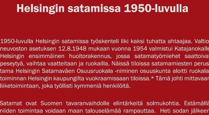 Toimi Ranne: Satamamiehet olivat 1950-luvulla pätkätyöläisiä, esittely